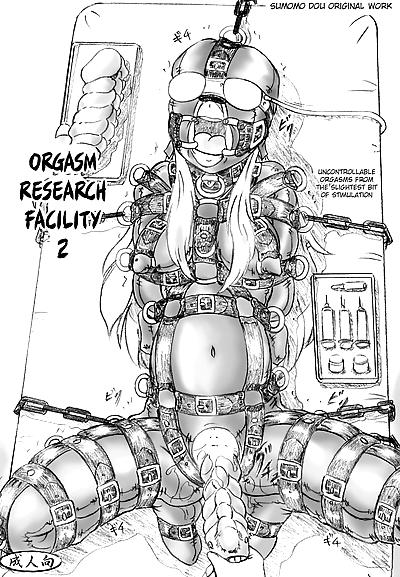 Zecchou Kenkyuujo 2 - Orgasm..