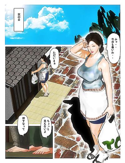 Gi Musume no Tsutome ?..