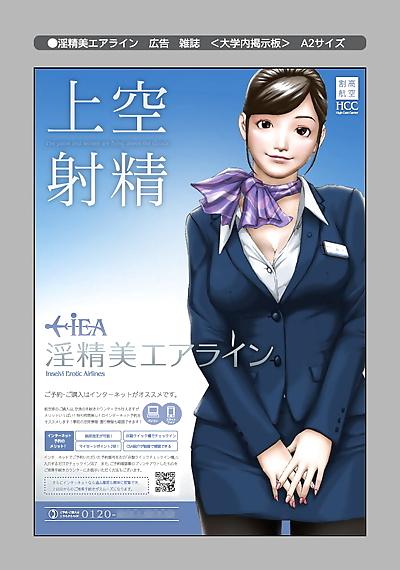 H&Stock Waridaka Koukuu..