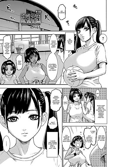 Chounyuu Gakuen - Academy For Huge Breasts Ch. 1-7 - part 4