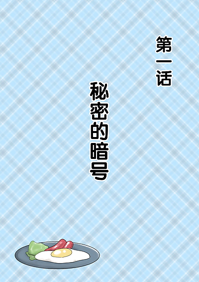Oden Sensei Haha ga Dogeza Shita Hi 2 ~Aware na Nikubenki Mama no Choukyou Kiroku~ Chinese 不咕鸟汉化组